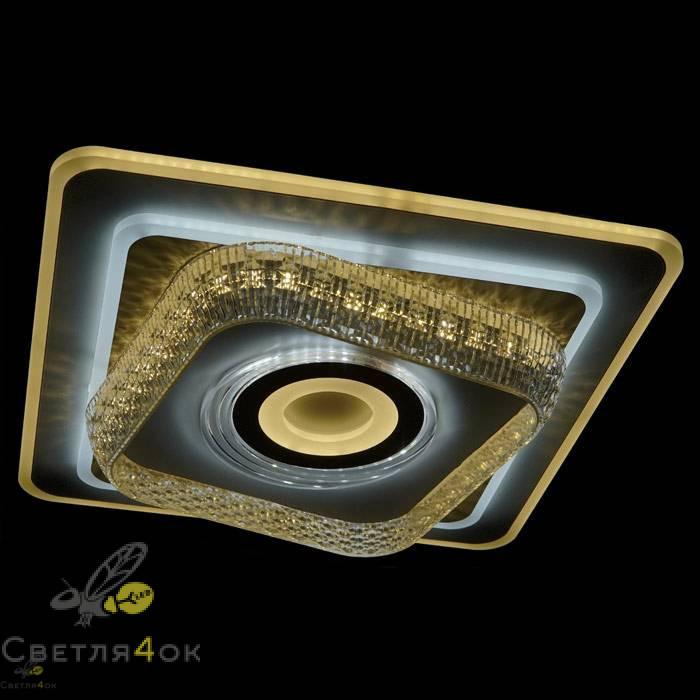 Светодиодная люстра 4037-500B
