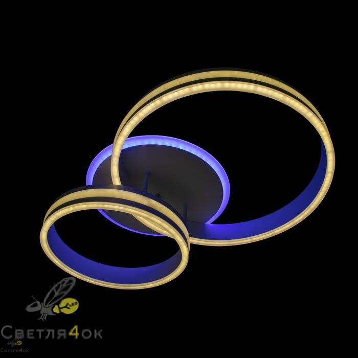 Люстра светодиодная 55041-2BB