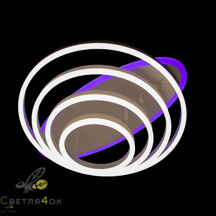 Люстра светодиодная 55016-4