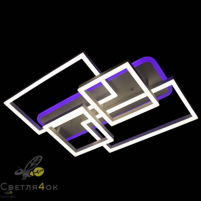 Люстра светодиодная 11045-2-2