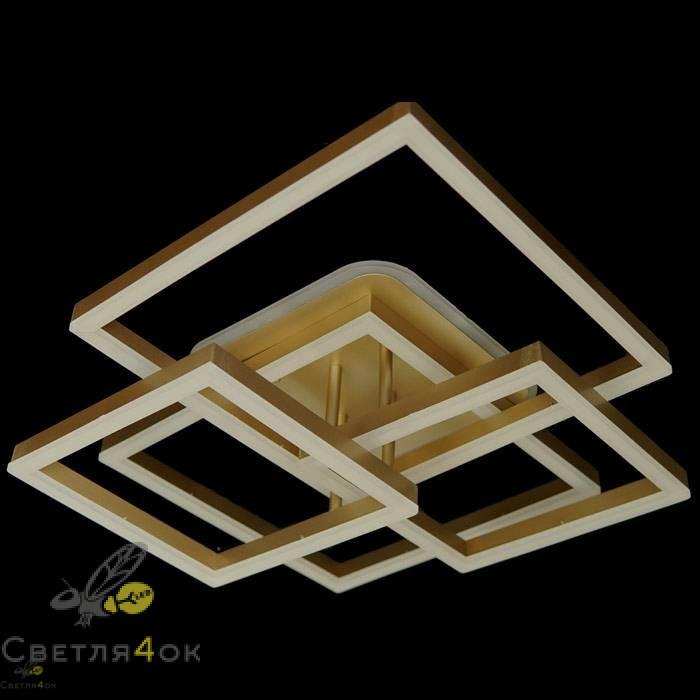 Люстра светодиодная 11015-2-2
