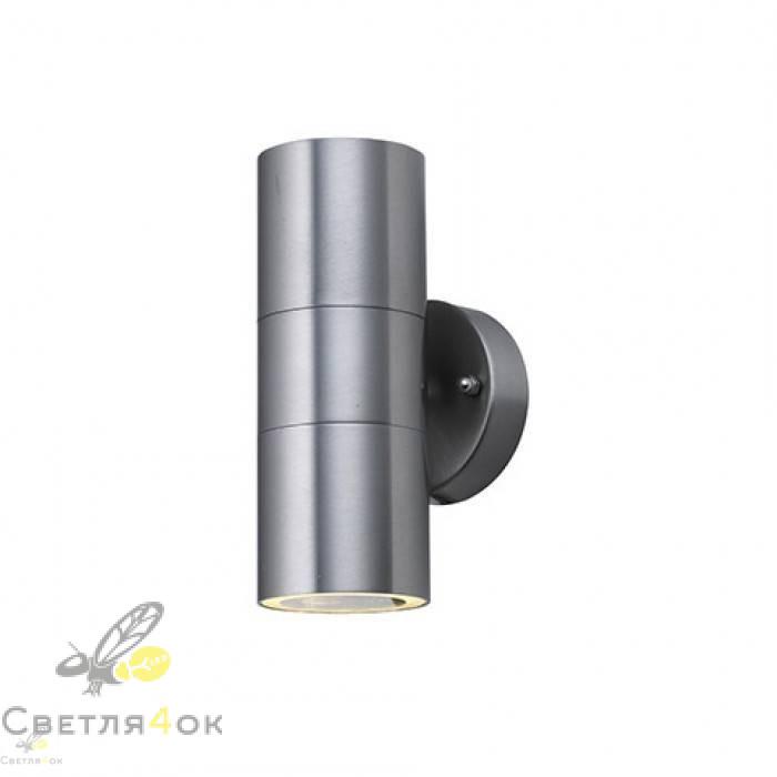 Светильник настенный MANOLYA-2