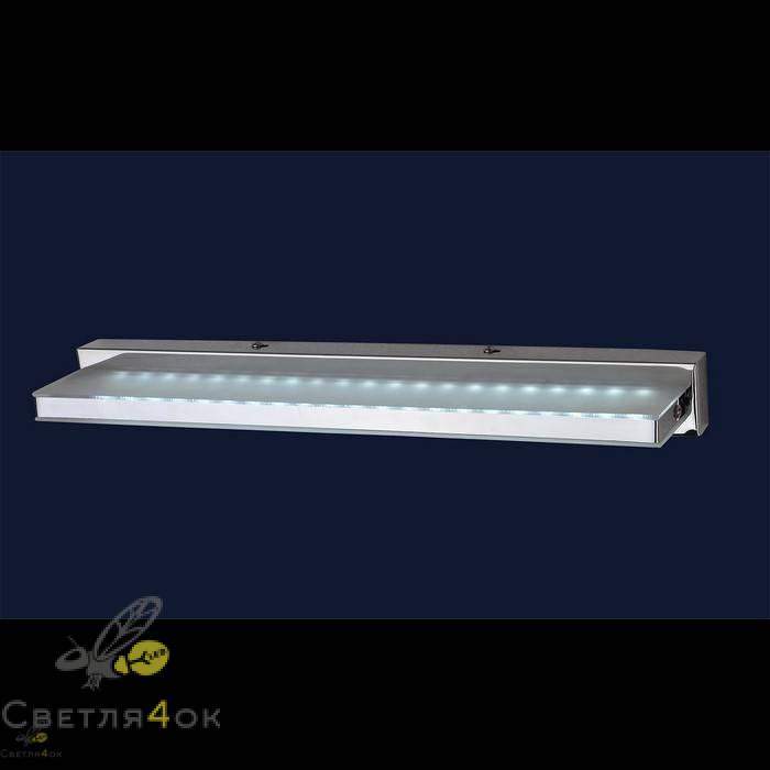 Спот 733W9341 5W LED