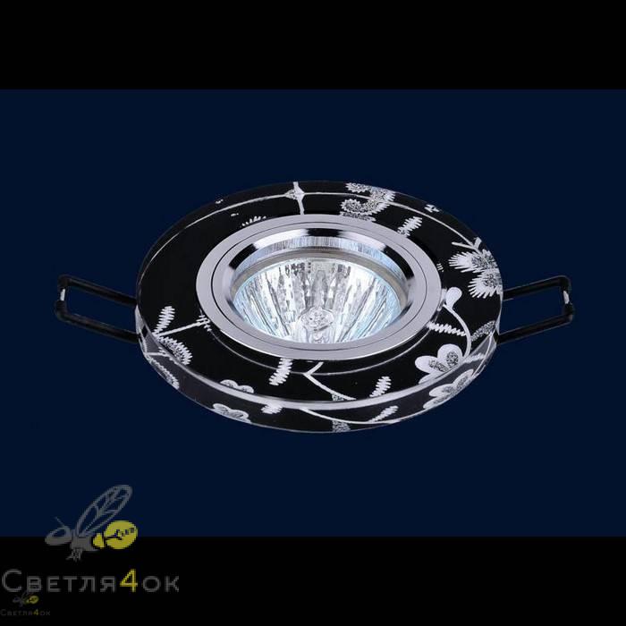 Точечный светильник 705588