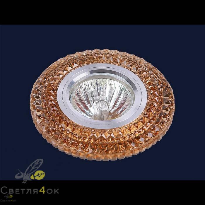 Точечный светильник 705A32