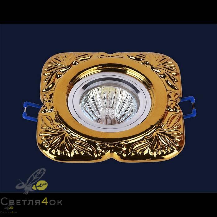 Точечный светильник 705N119