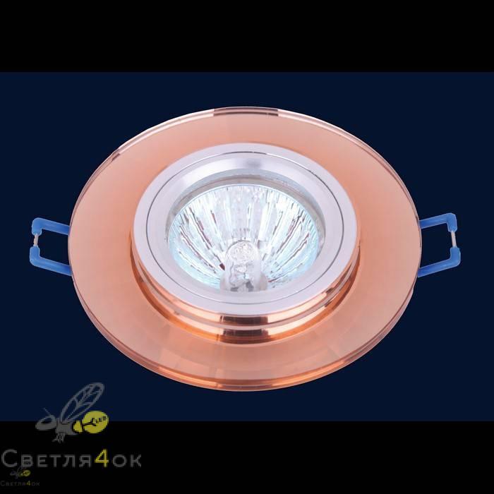 Точечный светильник 705039
