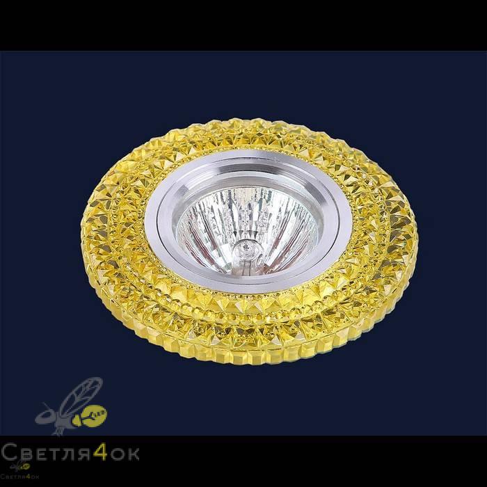 Точечный светильник 705A33