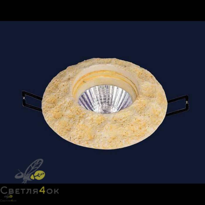 Точечный светильник 732M5002 YL