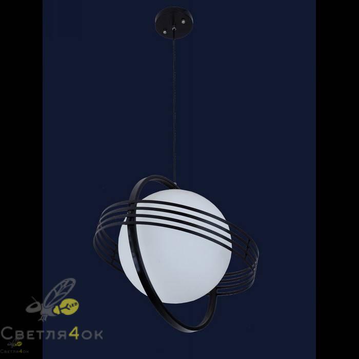 Светильник 7076195-1 черный