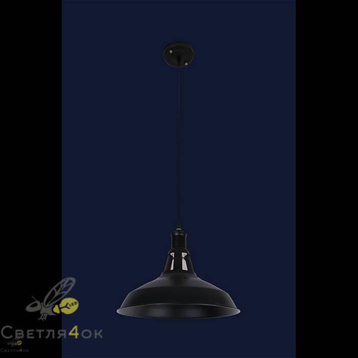 Светильник Лофт 7079183-1 BK(300)