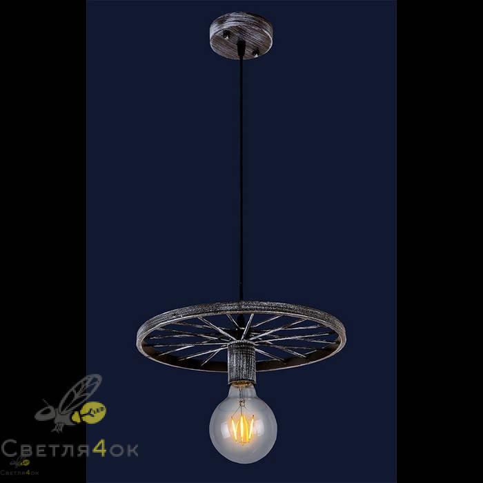 Светильник стиль Лофт 746WXA012-1 OX