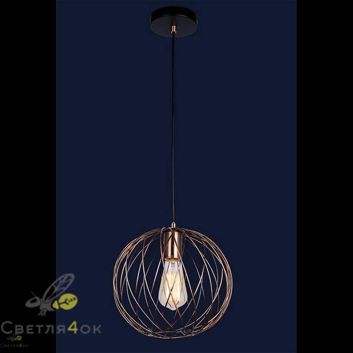 Светильник стиль Лофт 75042843-1C