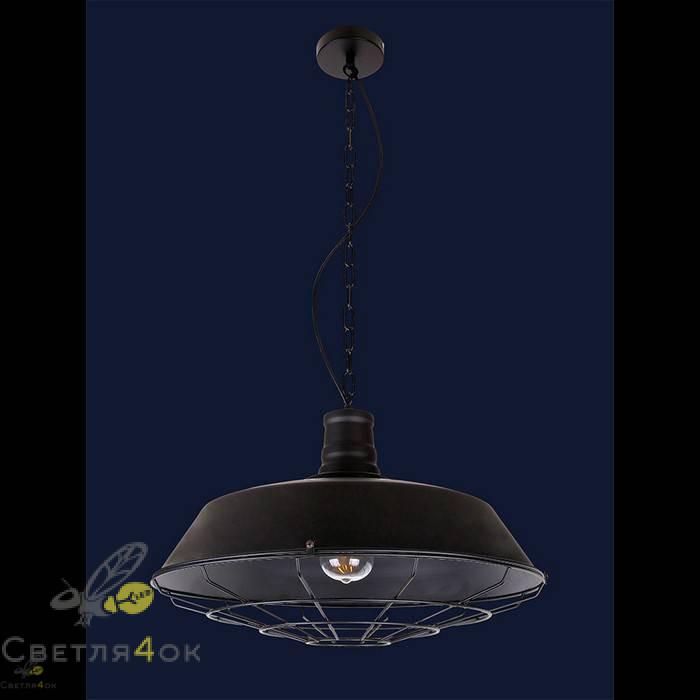 Светильник Лофт 7526862-1 BK(460)