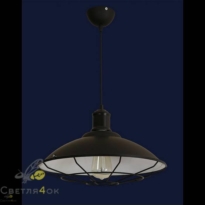 Светильник Лофт 7546557-1
