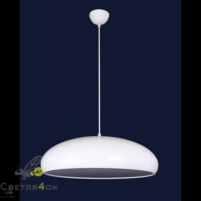 Подвесной светильник 7546561-3