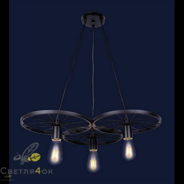 Светильник Loft 75990180-3 BK
