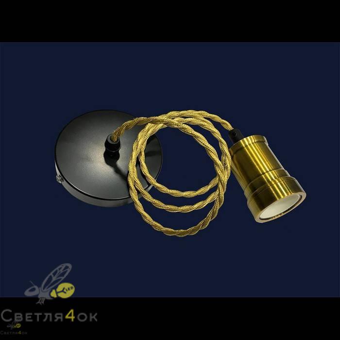 Патрон AMP20002-1