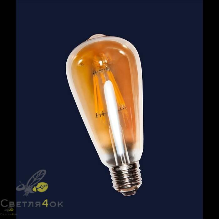 Лампа QG standart(RC) ST64 E27 8W 2700K 560lm Amber