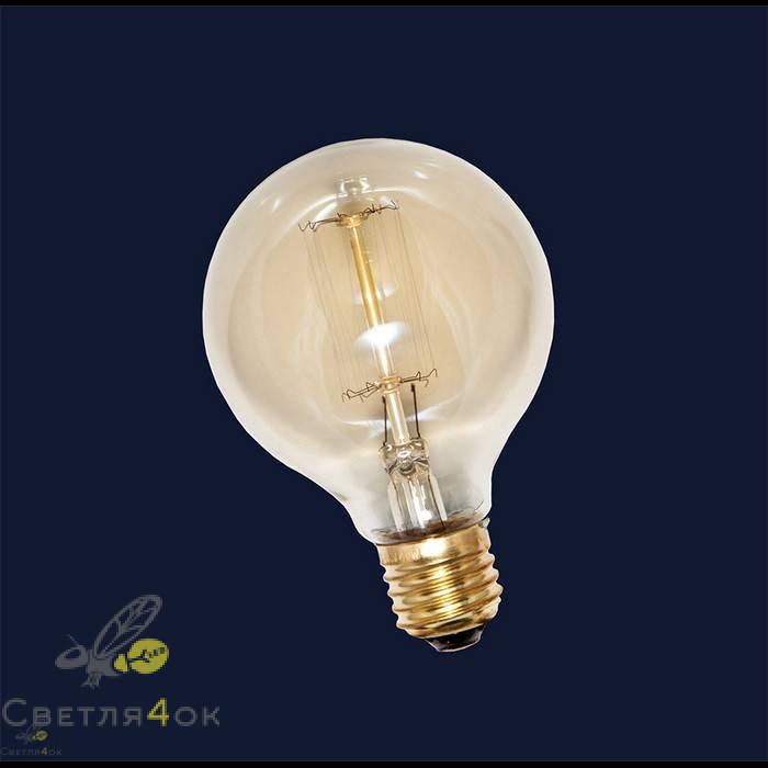 Лампа Эдисона E27 G80-40W