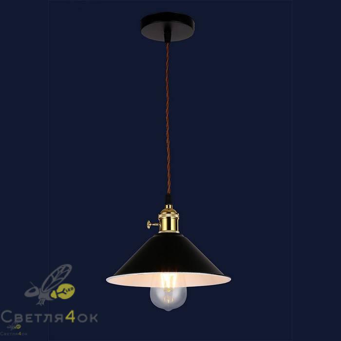 Светильник 7529510 BLACK