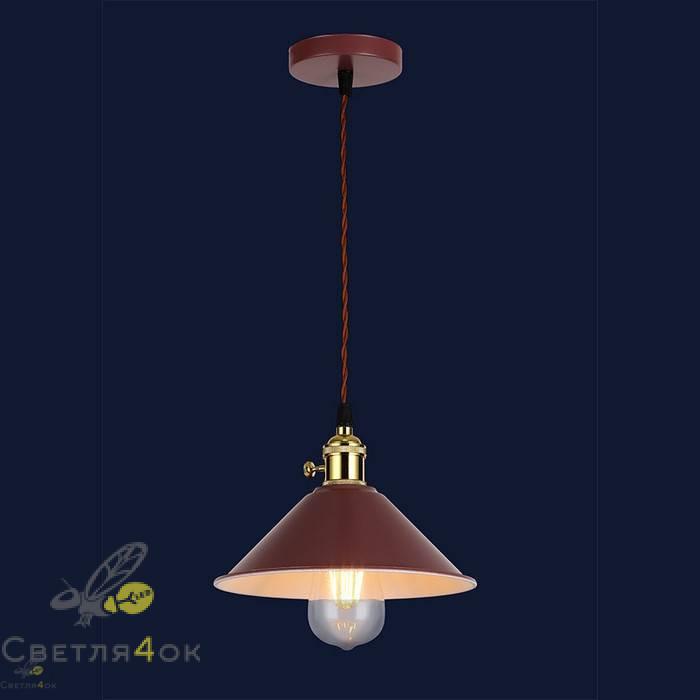 Светильник 7529510 BROWN