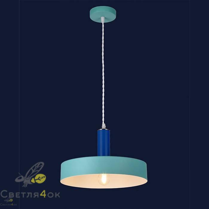 Светильник 7529516 BLUE-INDIGO