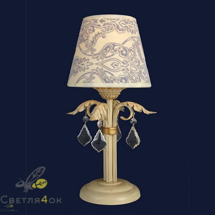 Лампа 755MK30000T-1 CRM GLD