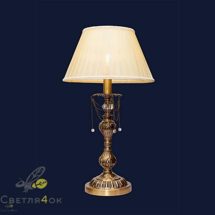 Лампа 755MK30012T-1 AB