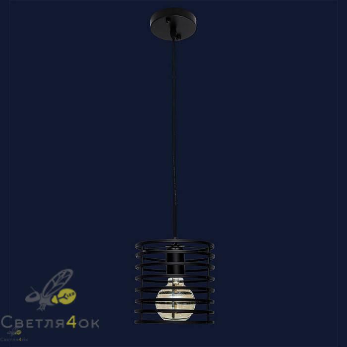 Лофт светильник 707P9150F-1 BK