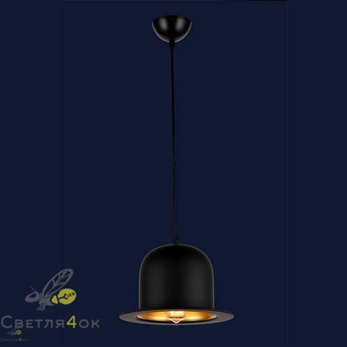 Светильник 7546414-1 BK+GD