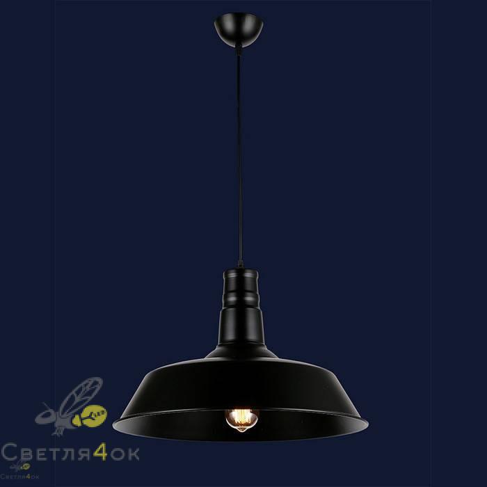 Светильник 7546452-1 BK BK