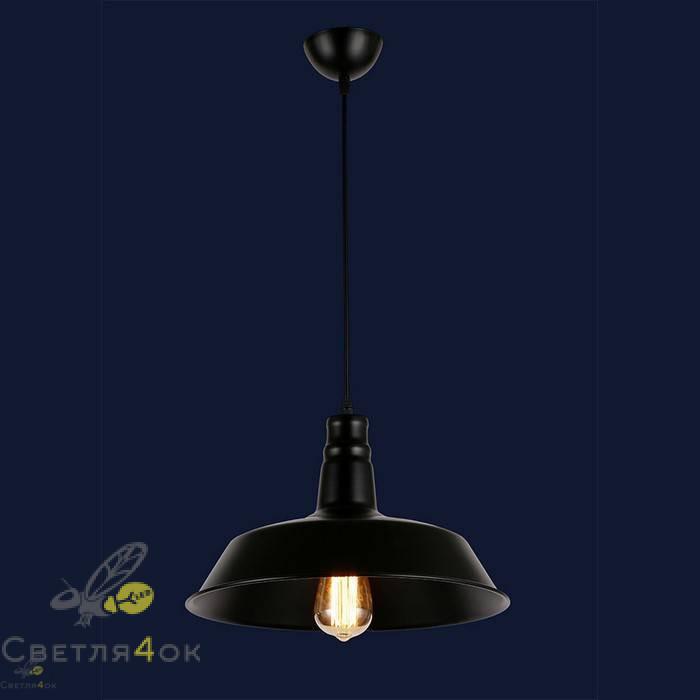 Светильник 7546452-1 BK+BK2