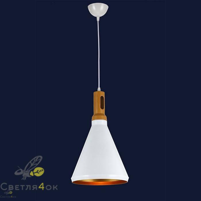 Светильник 7546533A-1