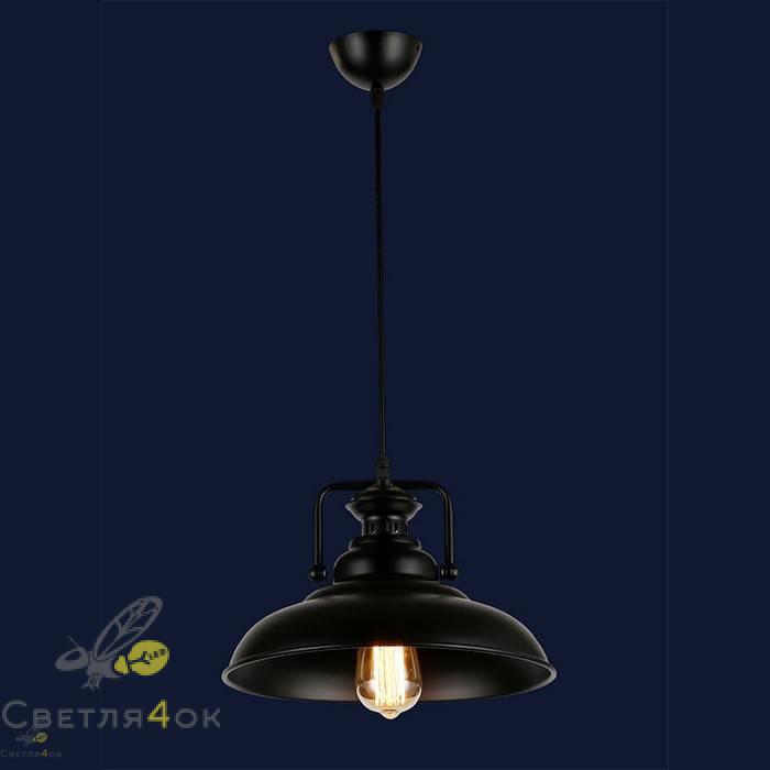 Светильник 7546622-1 BK