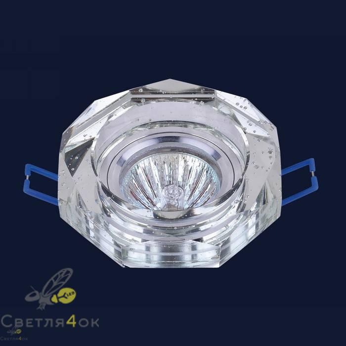 Светильник точечный 705286