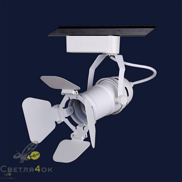 Прожектор лофт 75227 WH (трек)