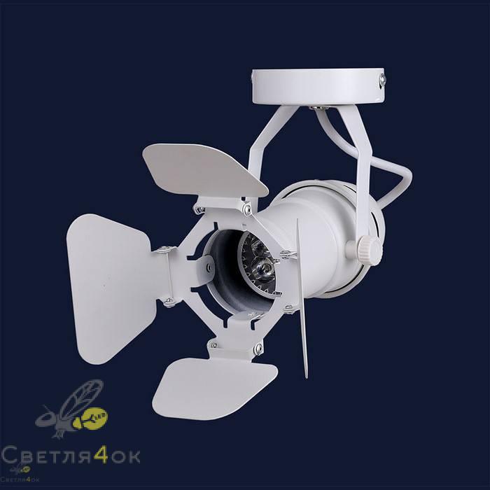 Прожектор лофт 75228 WH