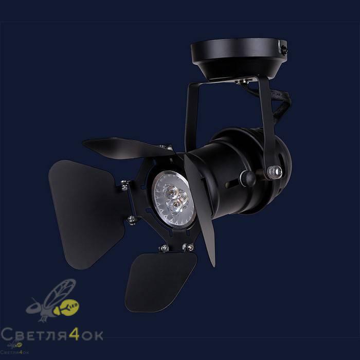 Прожектор лофт 75230 BK