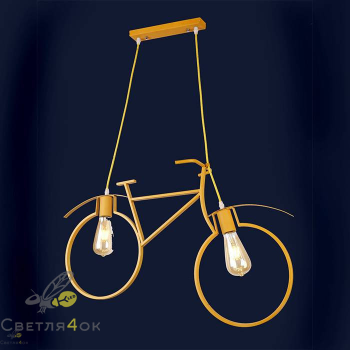 Светильник велосипед 756PR7021-2-Yellow