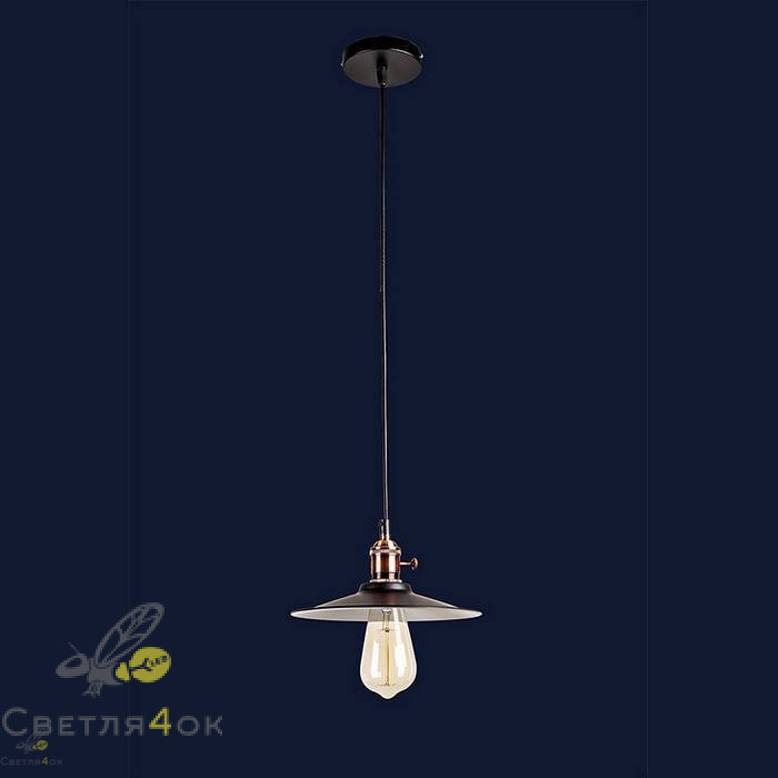Светильник Лофт 752837F-1 BK+WH