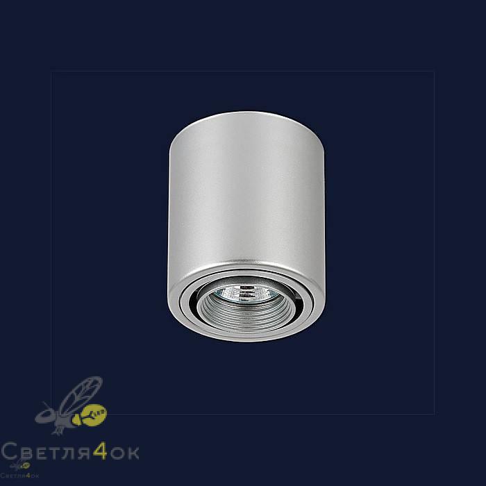 Светильник 9062516 SL