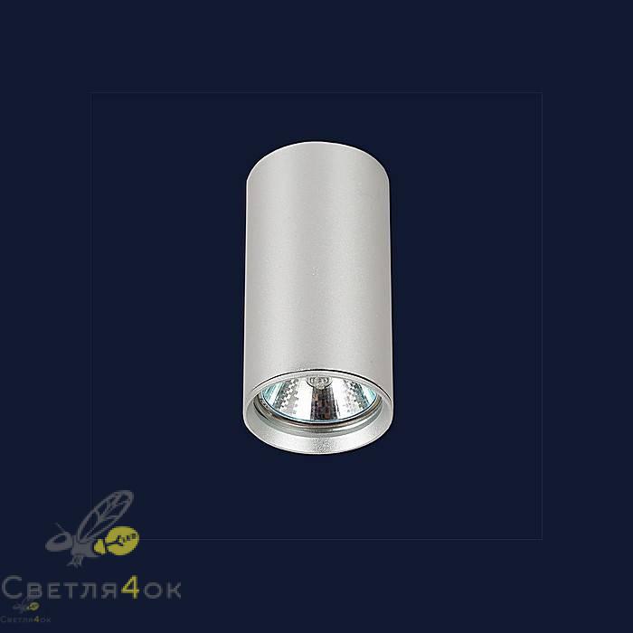 Светильник 9061653 SL
