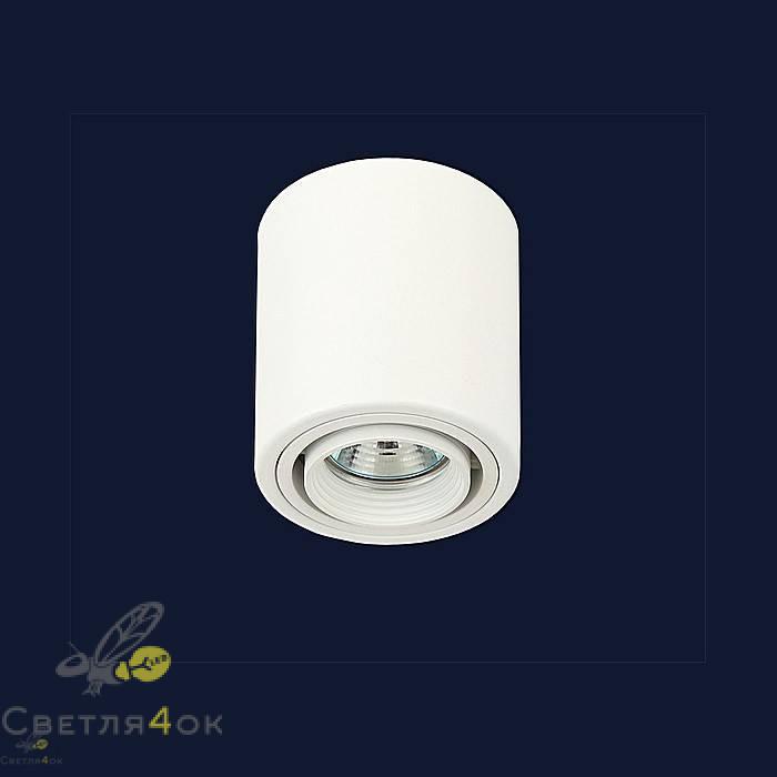Светильник 9062516 WH