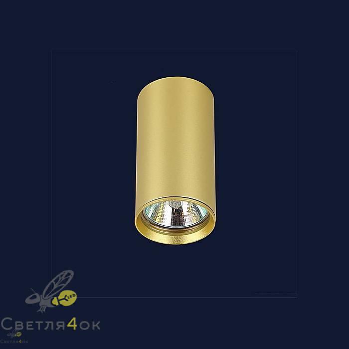 Светильник 9061653 GD