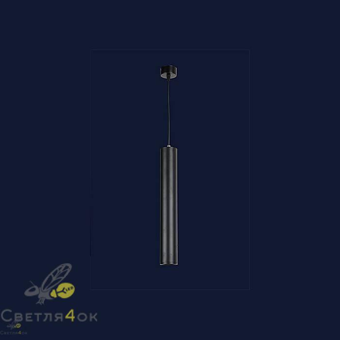 Светильник 9020640B