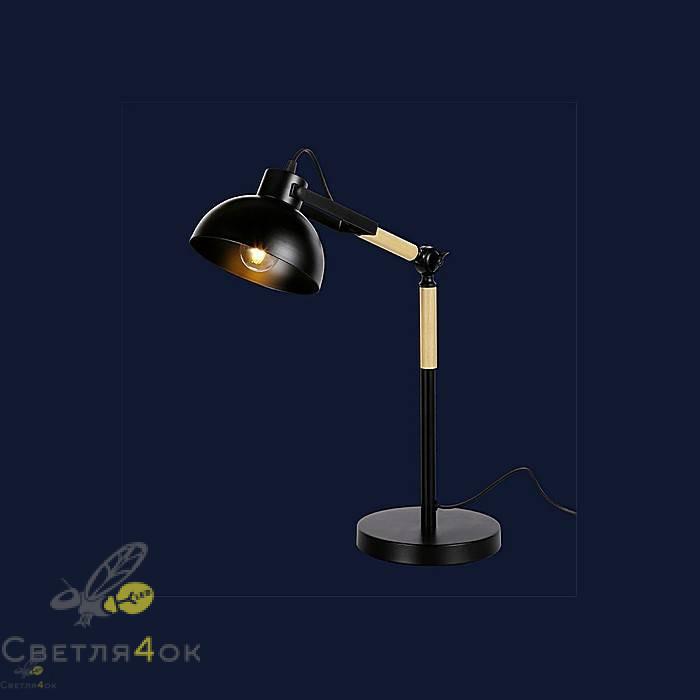 Настольная лампа 756PR5524-1 BK