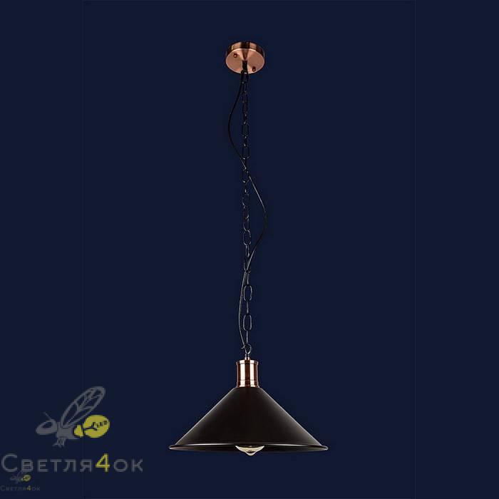 Светильник Лофт 7526855F-1C BK(300)