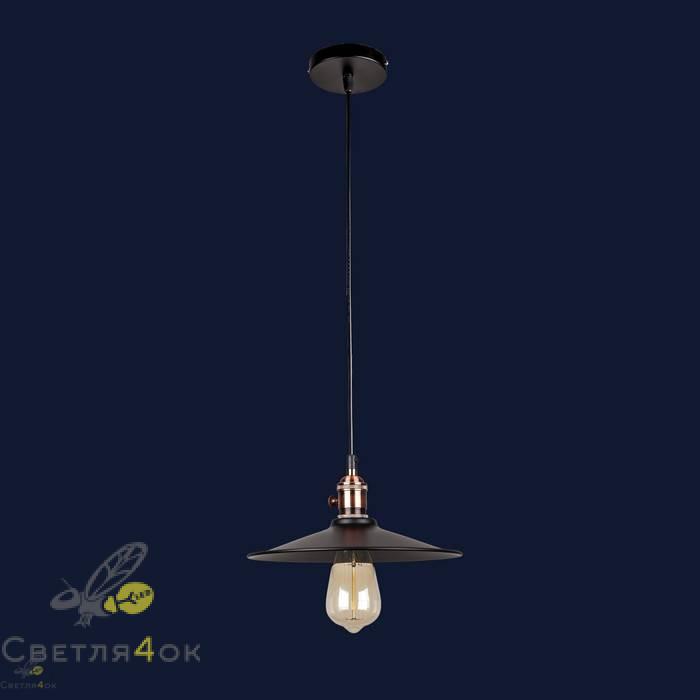 Светильник Лофт 752837F-1 BK