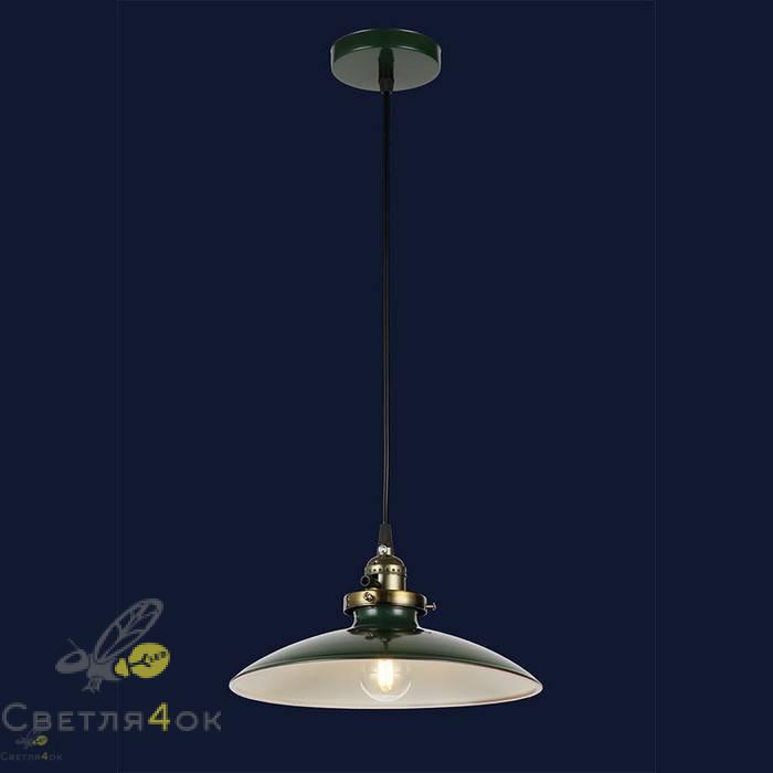 Светильник Лофт 756PRD0031-1 GREEN